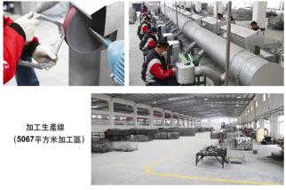 中山和欣智能照明科技有限公司_才通国际人才网_job001.cn