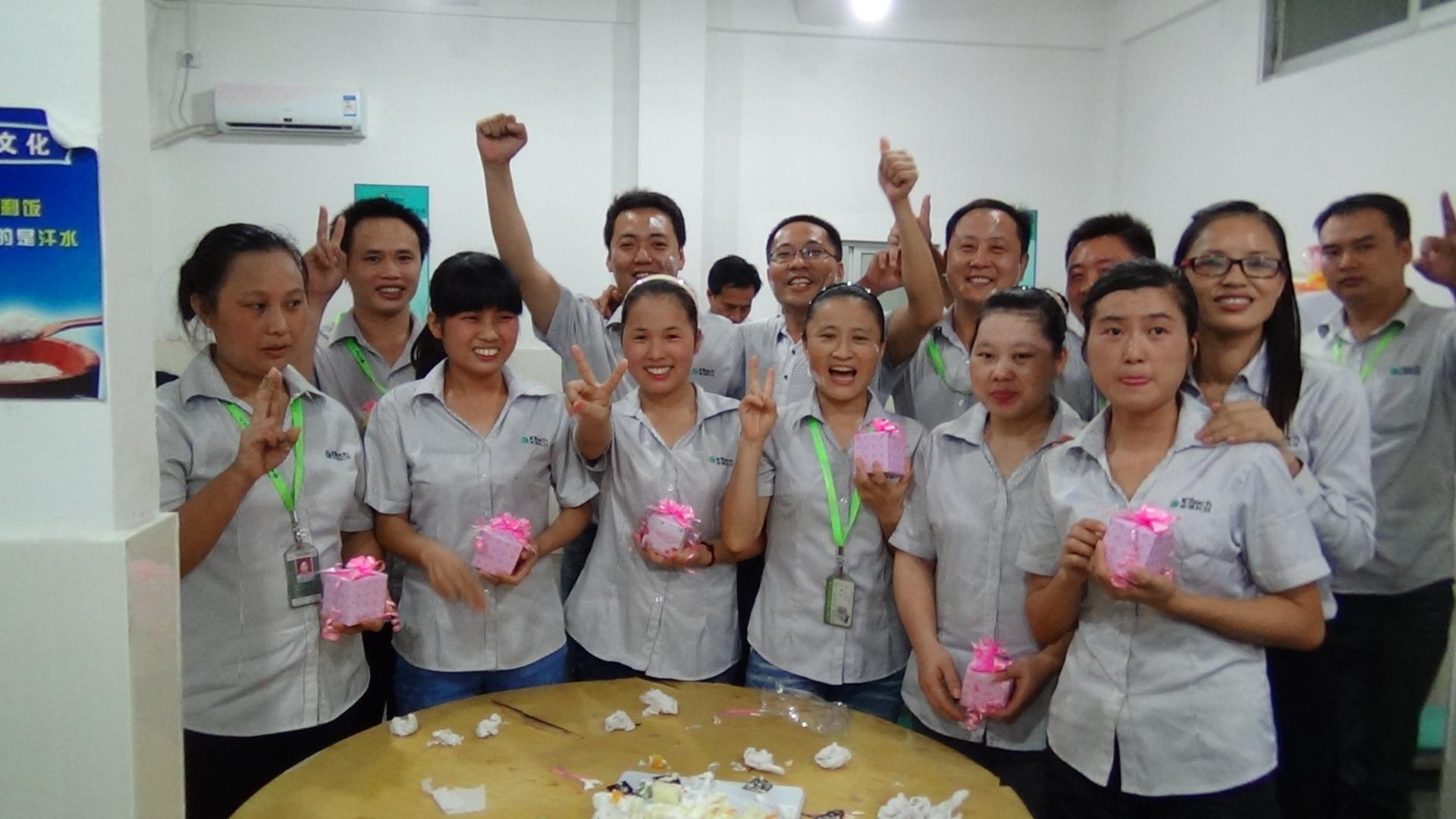 中山邦塑精密塑膠有限公司_才通國際人才網_www.kwujz.com