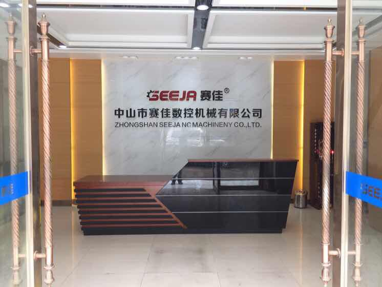 赛佳智能科技(中山)有限公司_才通国际人才网_job001.cn