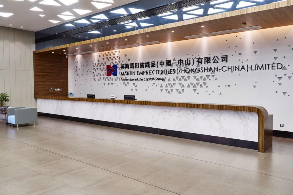 英商馬田紡織品(中國-中山)有限公司_才通國際人才網_job001.cn