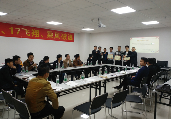 中山星美达照明电器有限公司_才通国际人才网_job001.cn