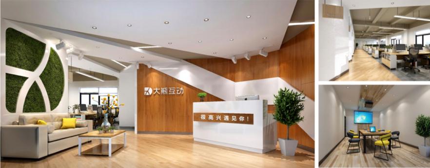 广东大熊互动网络科技有限公司_才通国际人才网_www.f8892.com