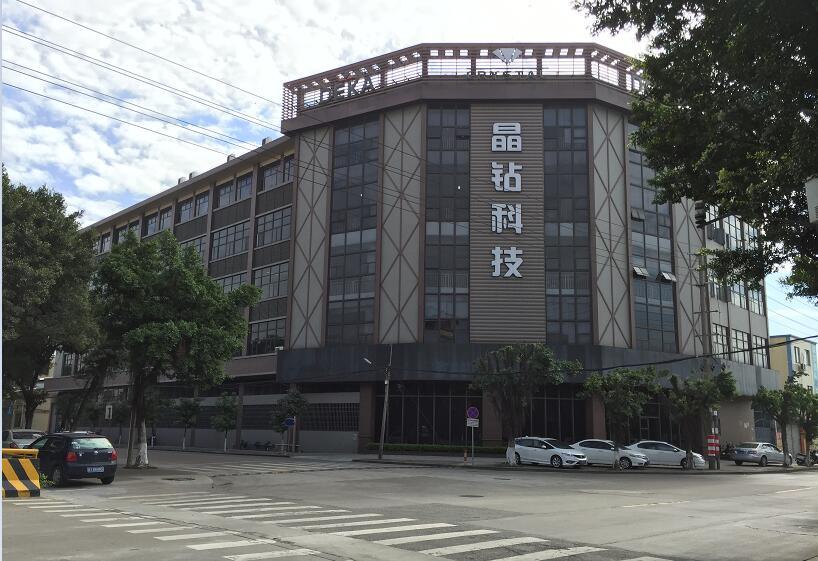 中山晶鉆電器科技實業有限公司_才通國際人才網_job001.cn