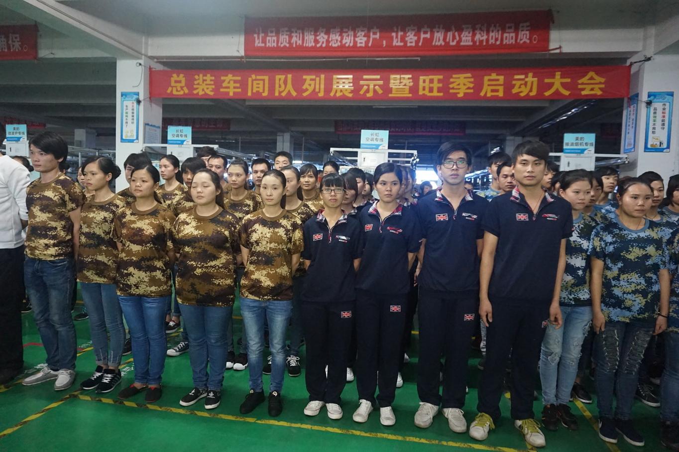 广东盈科电子有限公司_才通国际人才网_job001.cn