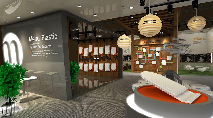 中山市美图塑料工业有限公司_才通国际人才网_job001.cn