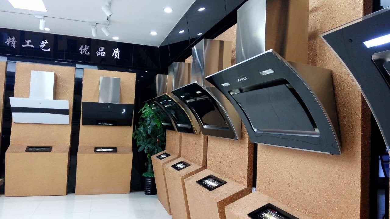 中山市东凤镇宏量电器厂 _才通国际人才网_job001.cn