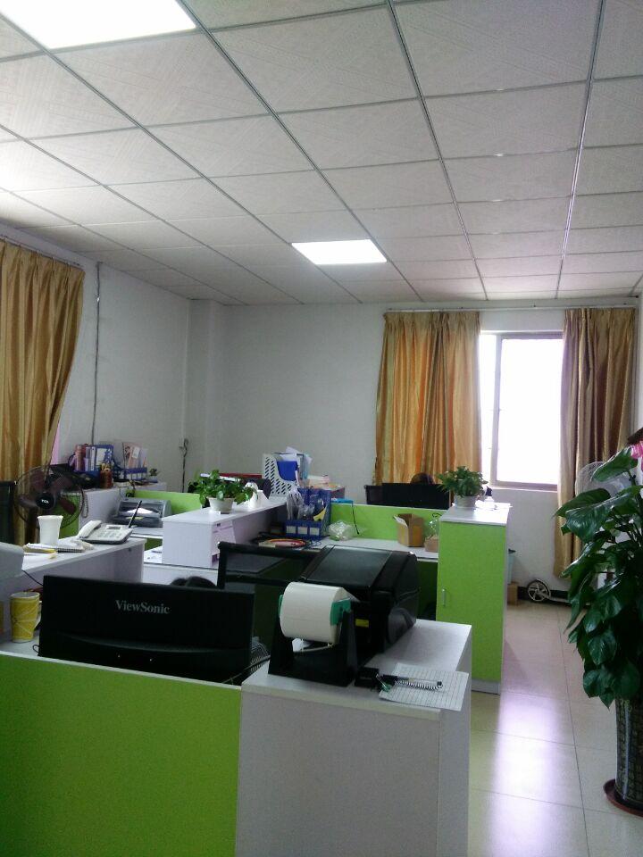 中山市益联塑料五金制品有限公司_才通国际人才网_www.f8892.com