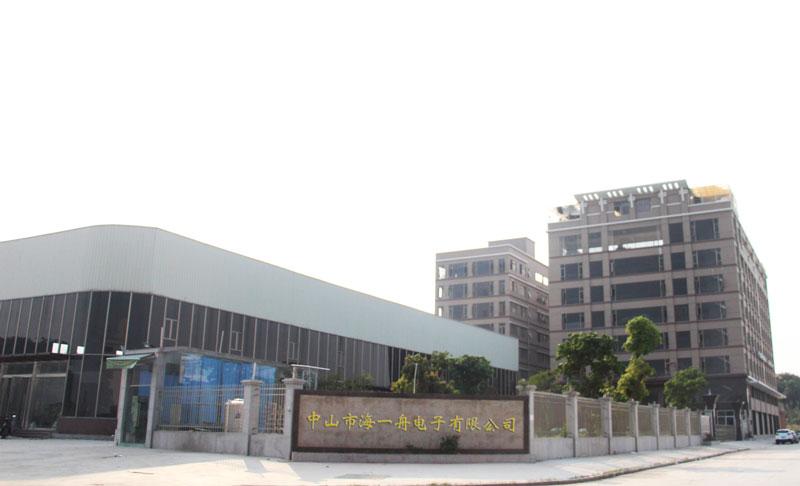 中山市海一舟电子有限公司_才通国际人才网_job001.cn