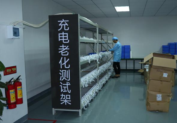 中山市比森塑料電子制品有限公司_才通國際人才網_job001.cn