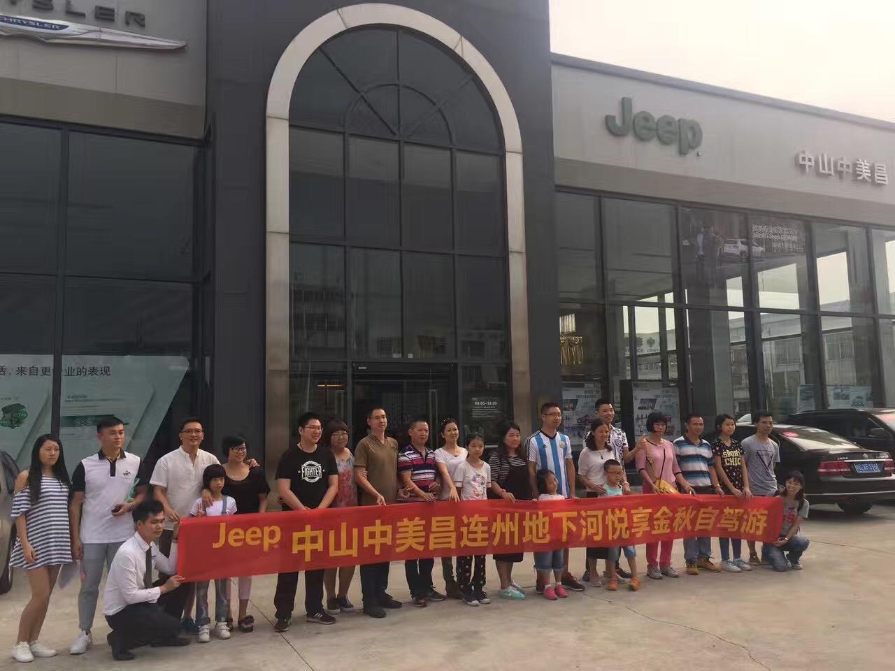 中山中美昌汽车服务有限公司_才通国际人才网_www.f8892.com