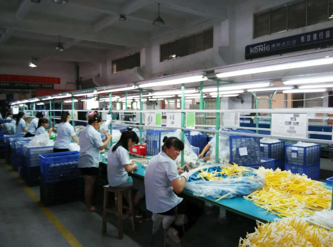 中山市康丽洁卫浴科技有限公司_才通国际人才网_job001.cn