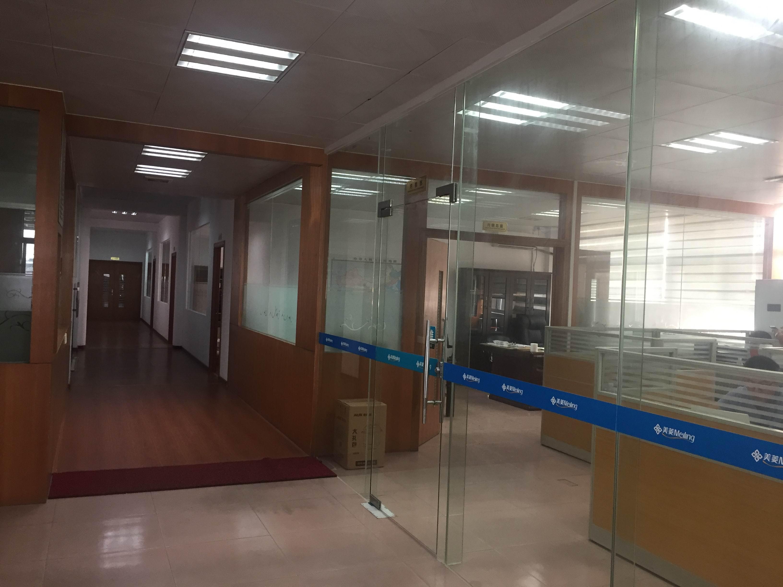 中山市天迈智能科技有限公司 _才通国际人才网_job001.cn