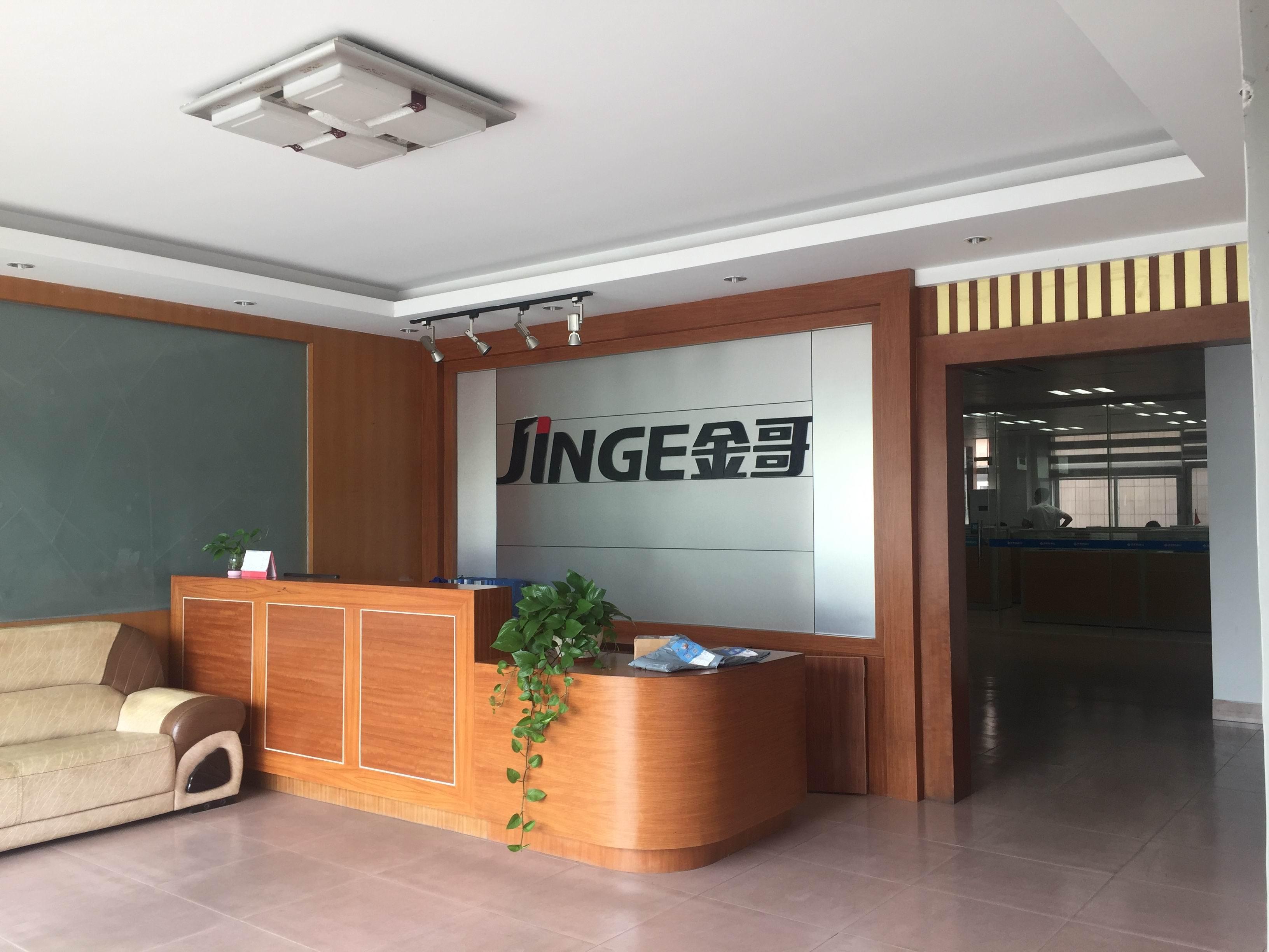 中山市天邁智能科技有限公司 _才通國際人才網_job001.cn