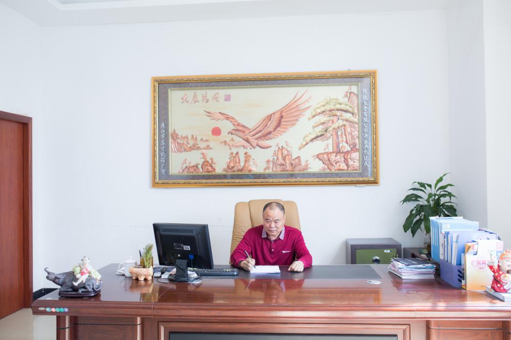 中山市爱纳电器有限公司_才通国际人才网_www.f8892.com