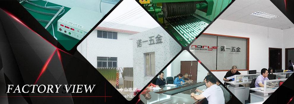 中山市诺一五金制品有限公司_才通国际人才网_job001.cn