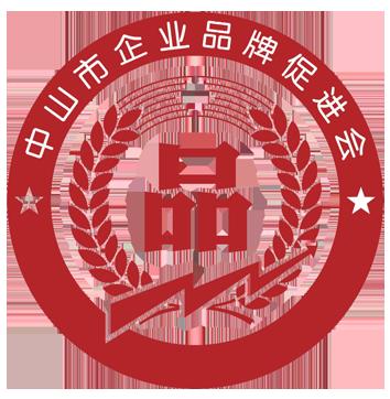 中山市企業品牌促進會 _才通國際人才網_job001.cn