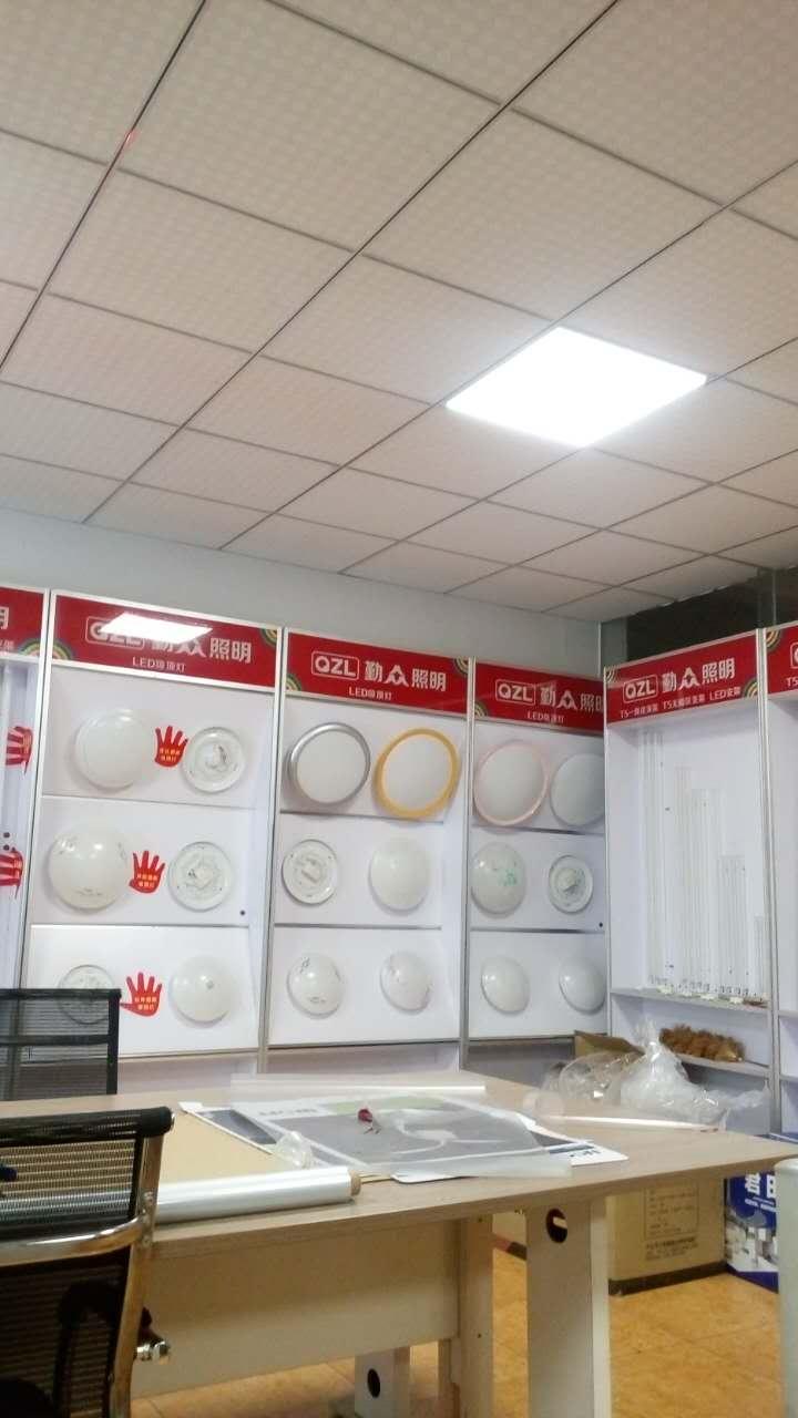 中山市小榄镇勤众照明电器厂 _才通国际人才网_job001.cn