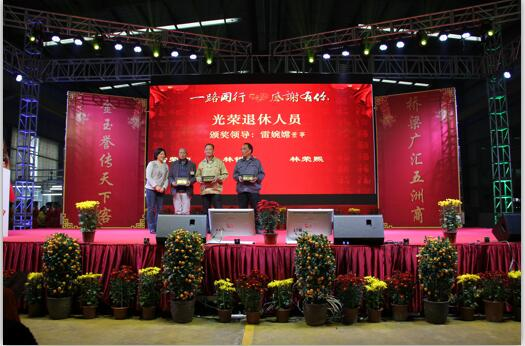 台山市金桥铝型材厂有限公司_才通国际人才网_job001.cn
