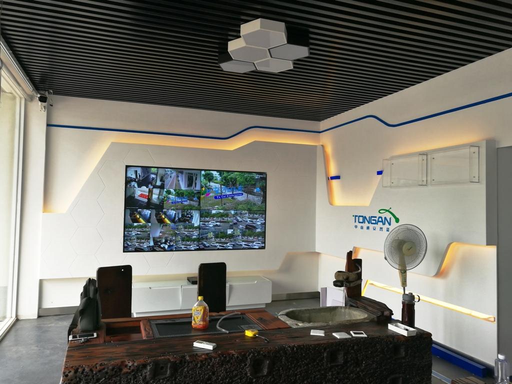 中山市通安电子科技有限公司_才通国际人才网_job001.cn