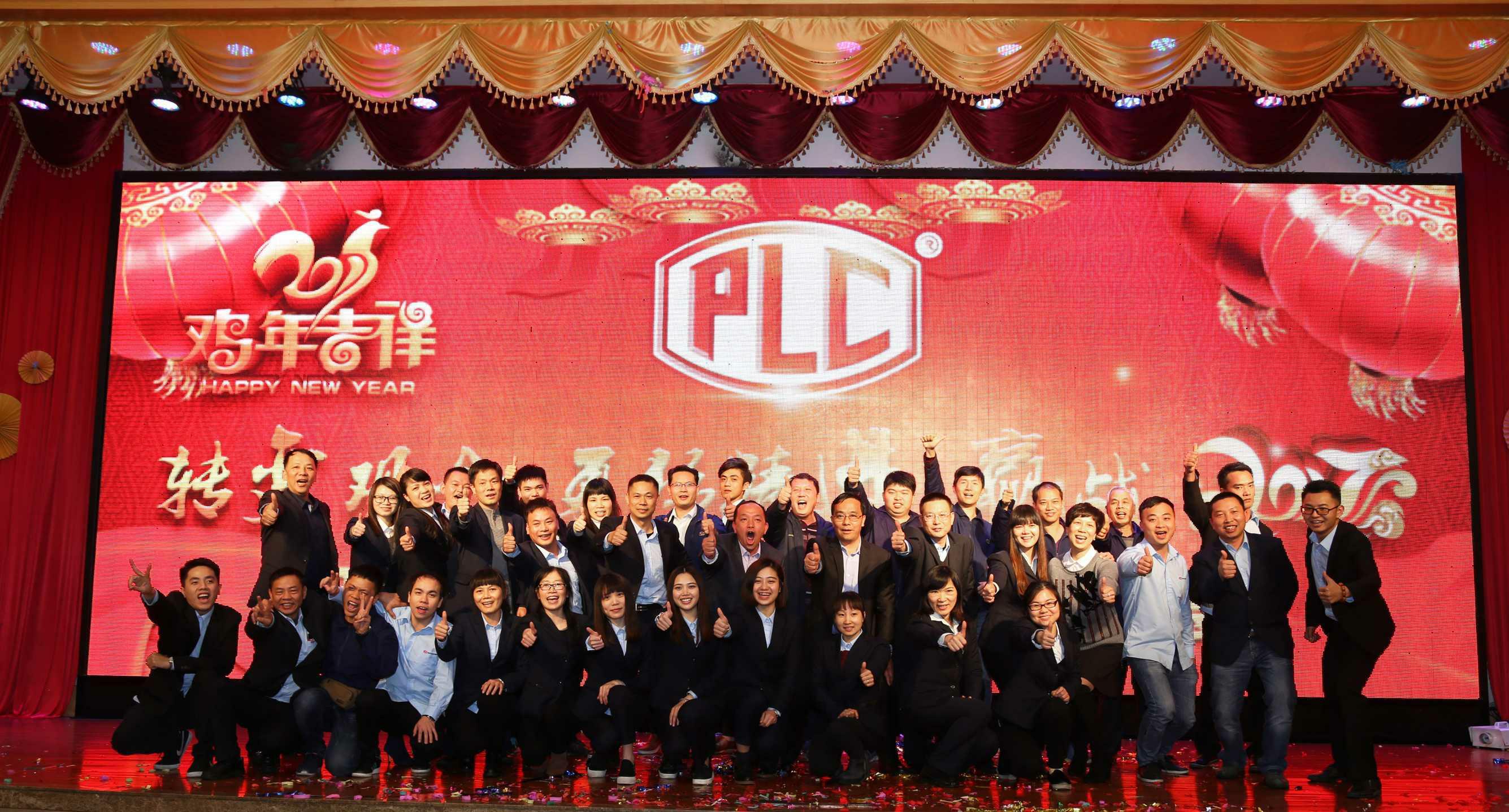 中山市贝奥斯金属制品有限公司_才通国际人才网_job001.cn