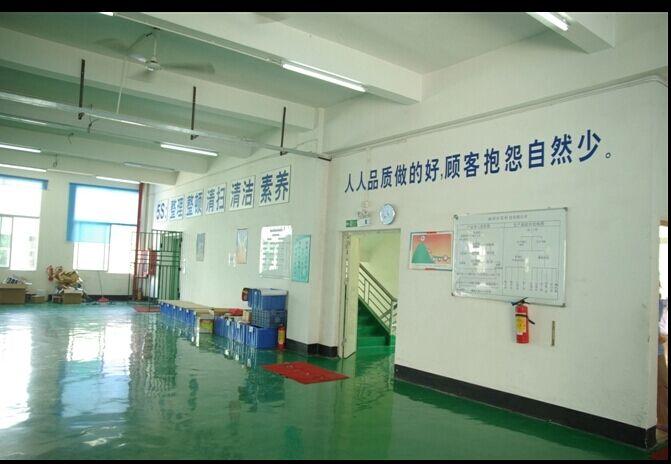 中山市车帮手电子科技有限公司_才通国际人才网_job001.cn