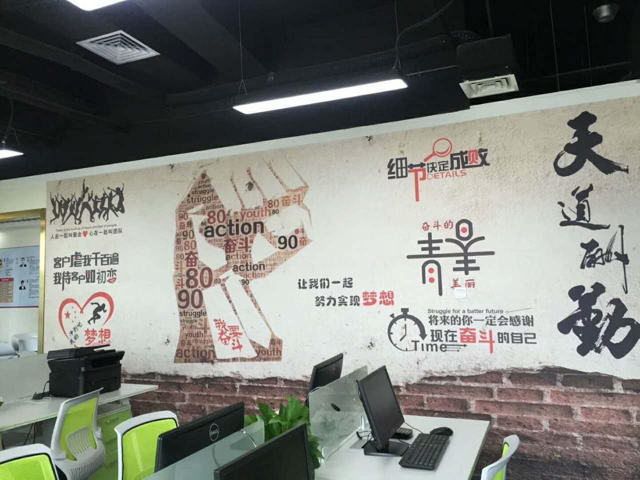 深圳市博商管理股份有限公司_才通国际人才网_job001.cn