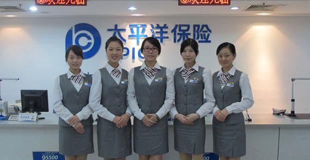 中国太平洋人寿保险股份有限公司中山中心支公司.._才通国际人才网_job001.cn