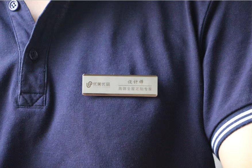 中山优美优品家具有限公司_才通国际人才网_job001.cn