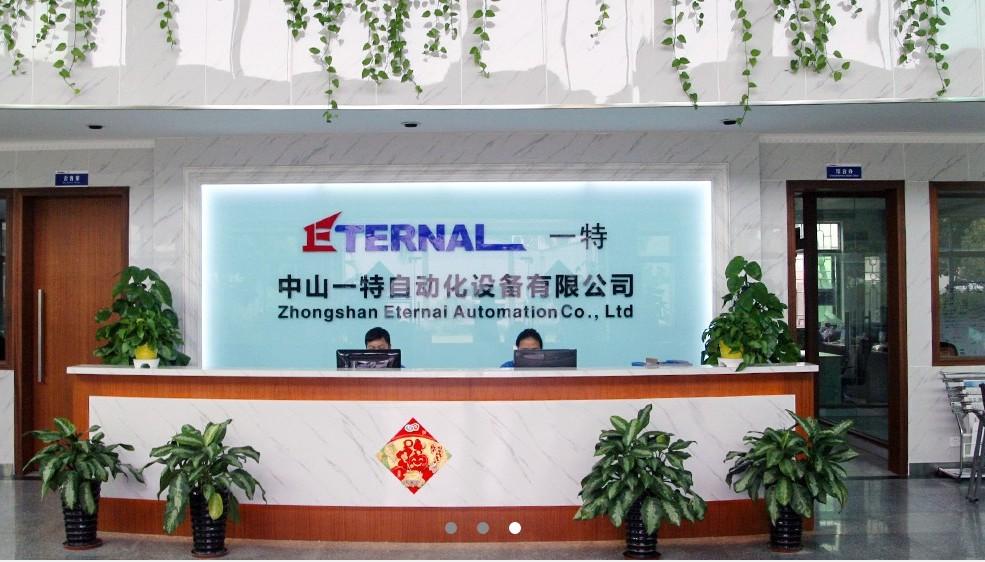 珠海一特自动化设备有限公司/中山一特自动化设备有限公司 _才通国际人才网_job001.cn