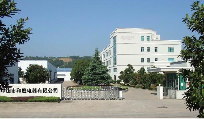中山市和庭电器有限公司_才通国际人才网_job001.cn