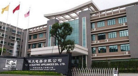 中山市雅太电器有限公司_才通国际人才网_job001.cn