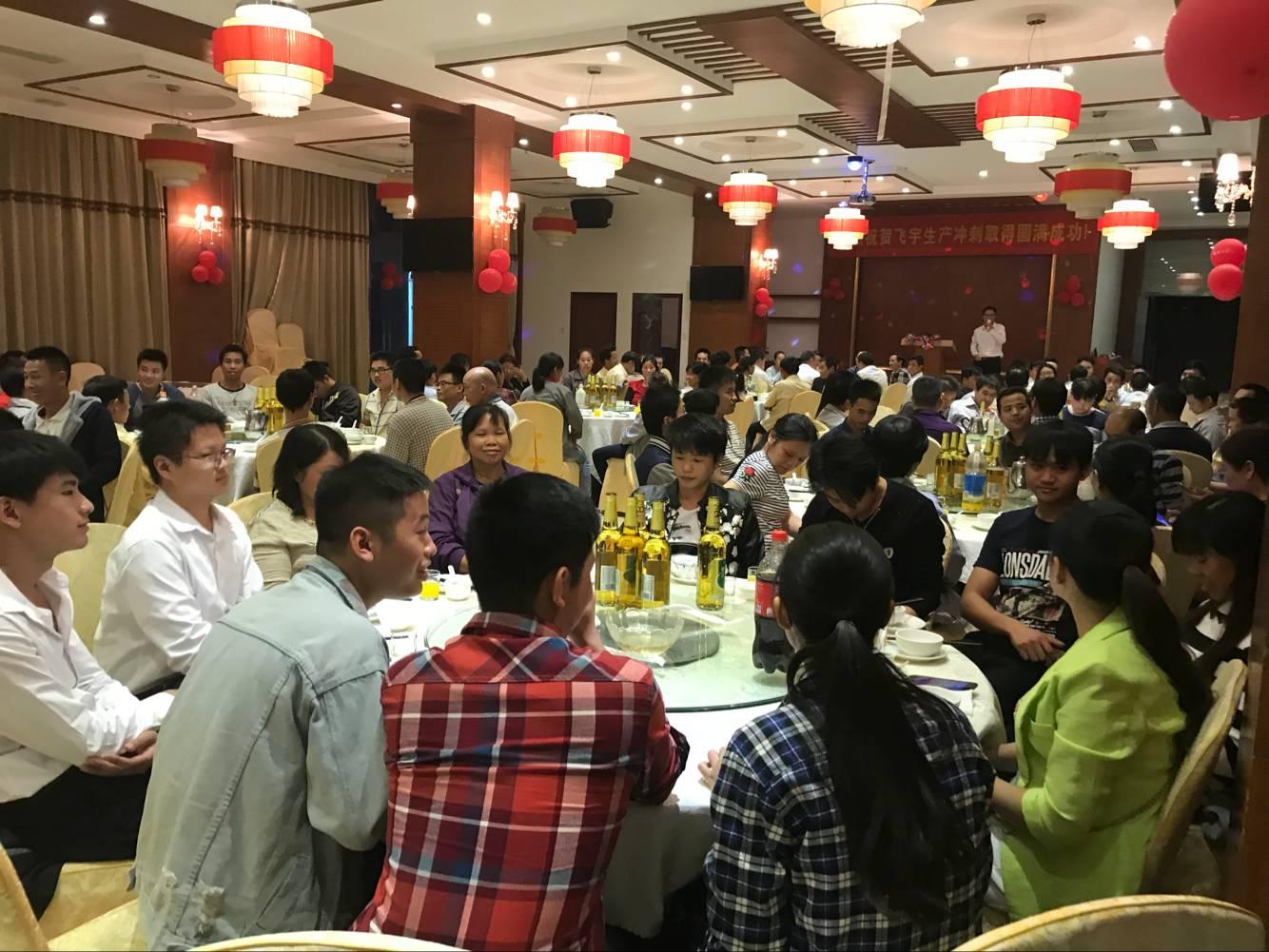 中山市飞宇家具有限公司_才通国际人才网_job001.cn