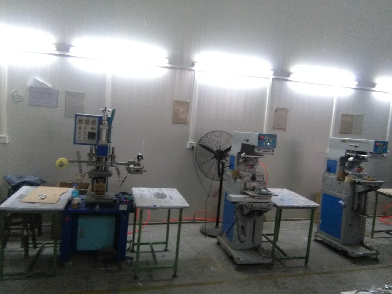 中山市小榄镇威的电器有限公司_才通国际人才网_job001.cn