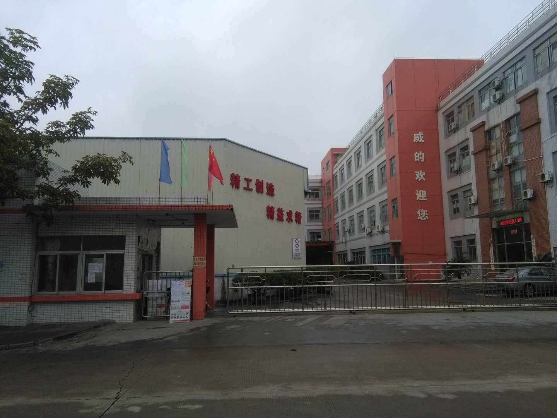 中山市小欖鎮威的電器有限公司_才通國際人才網_job001.cn