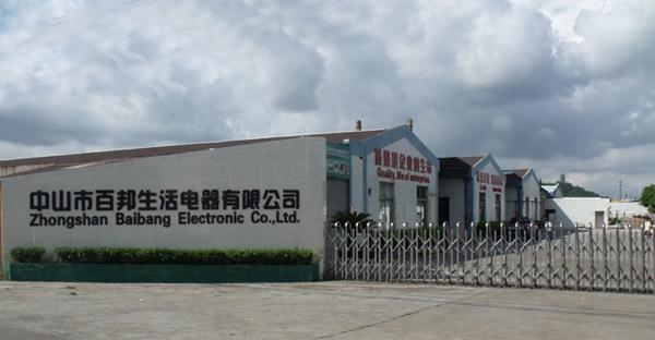 中山市百邦生活电器有限公司_才通国际人才网_job001.cn