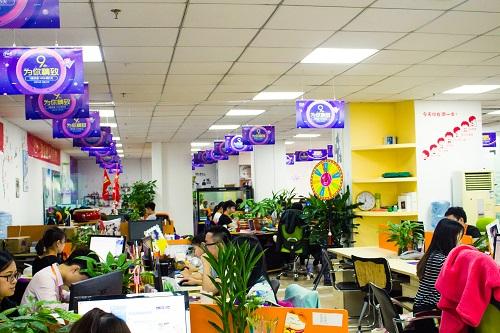 中山伊的家网络科技有限公司_才通国际人才网_job001.cn