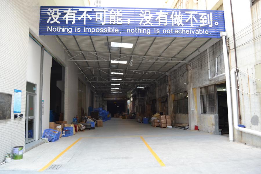 中山市澳凯汽车用品制造有限公司_才通国际人才网_www.f8892.com
