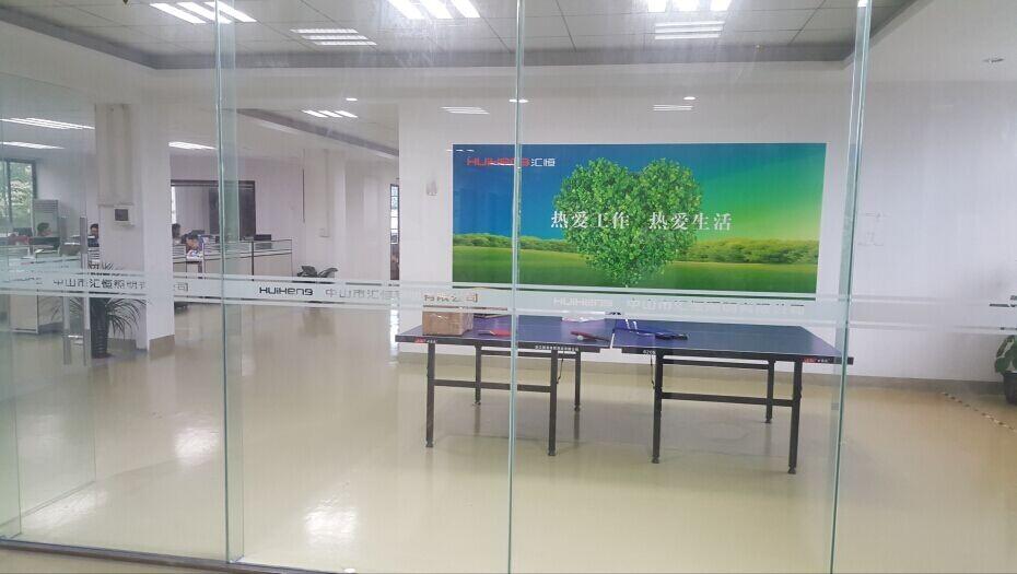 中山市汇恒照明有限公司_才通国际人才网_job001.cn