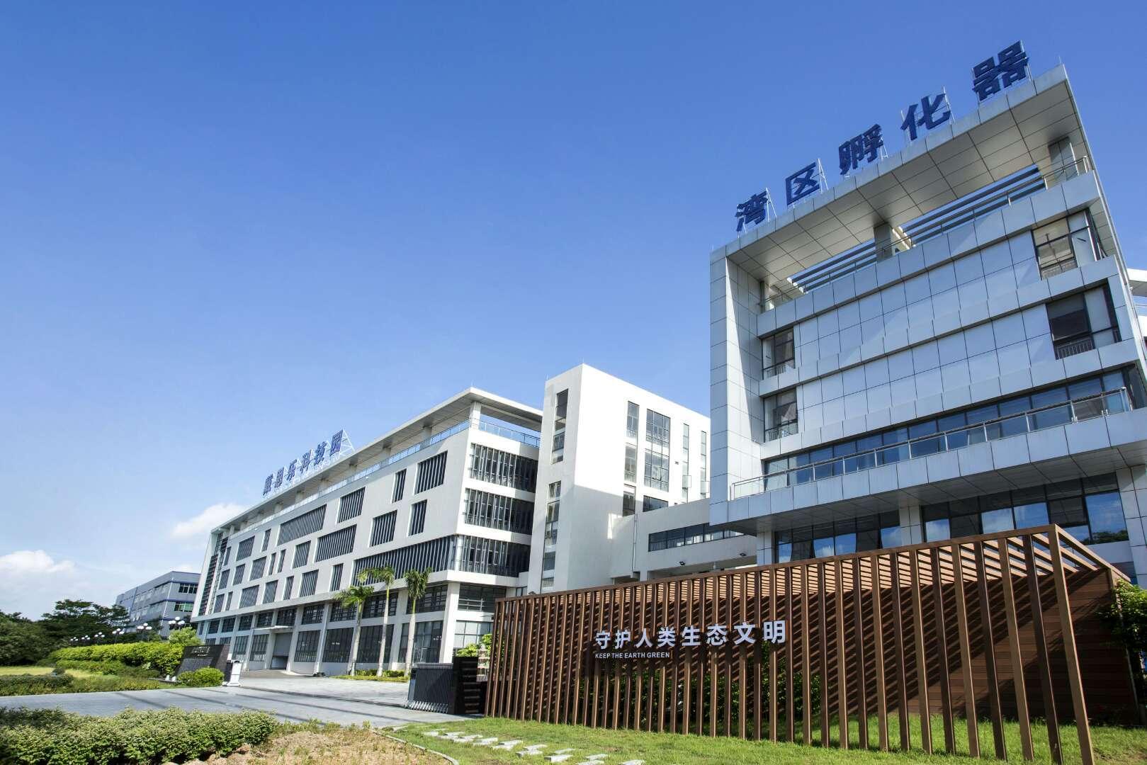 戴思乐科技集团有限公司 _才通国际人才网_job001.cn