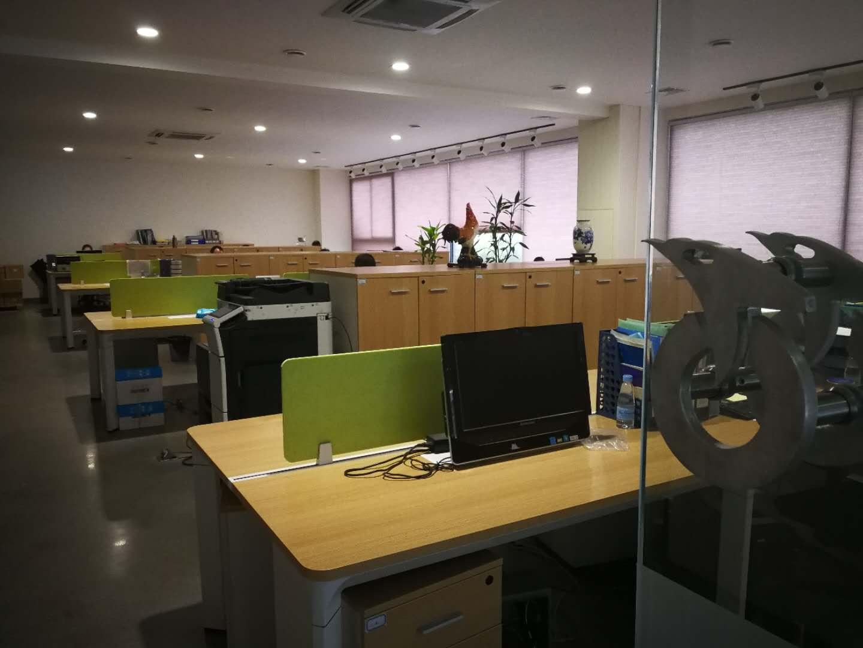 中山市奔点五金机械有限公司_才通国际人才网_job001.cn