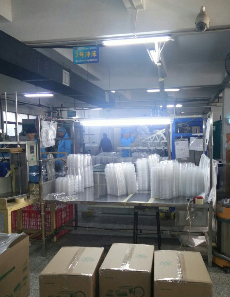 中山市榮星塑料包裝有限公司_才通國際人才網_job001.cn