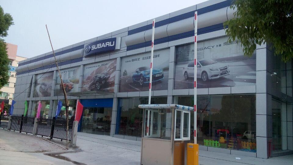 中山市汇成洋汽车贸易有限公司_才通国际人才网_job001.cn