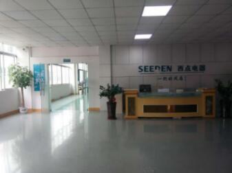 江门市西点电器科技有限公司_才通国际人才网_www.f8892.com