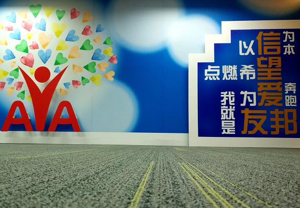 友邦保险有限公司-广东分公司 _才通国际人才网_job001.cn