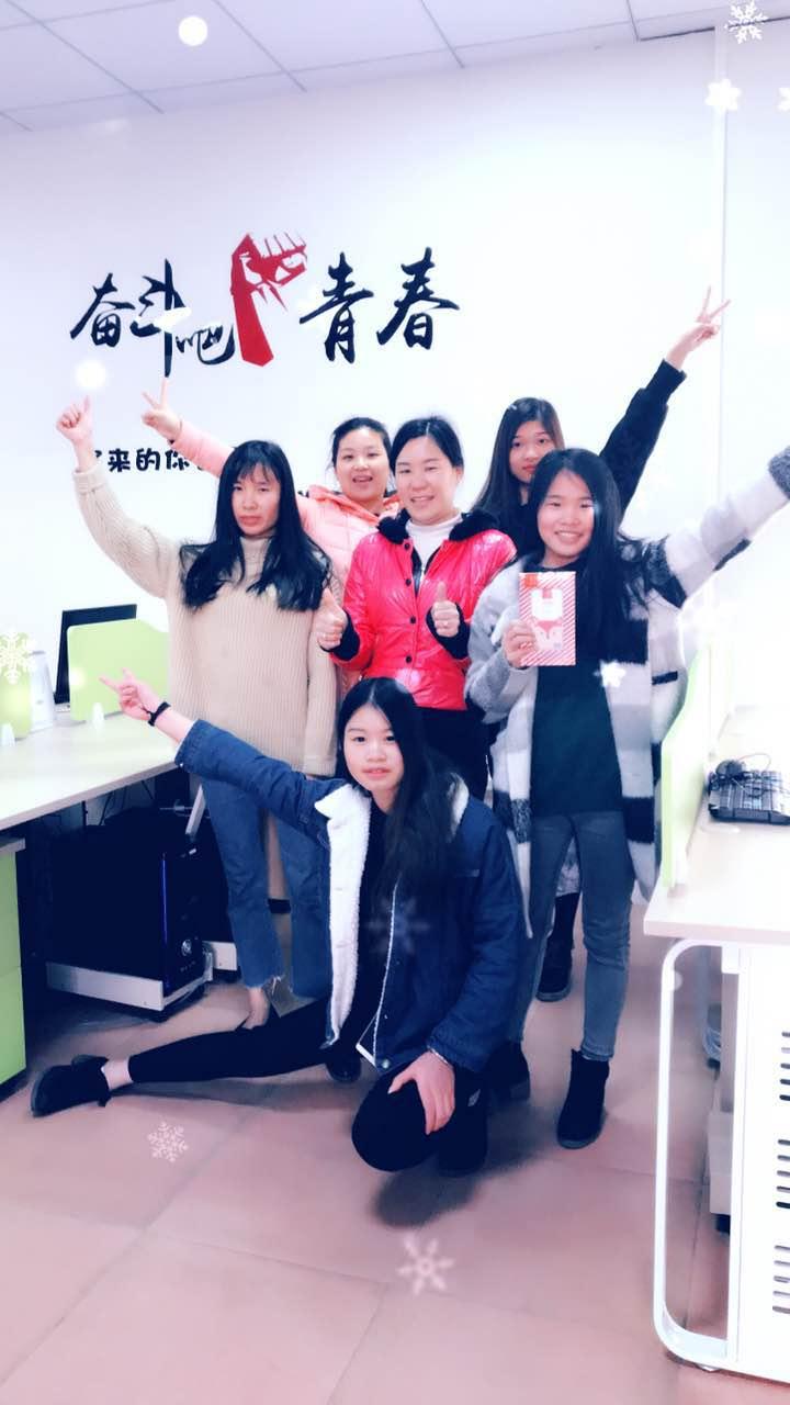 中山市尔科工艺礼品有限公司_才通国际人才网_job001.cn