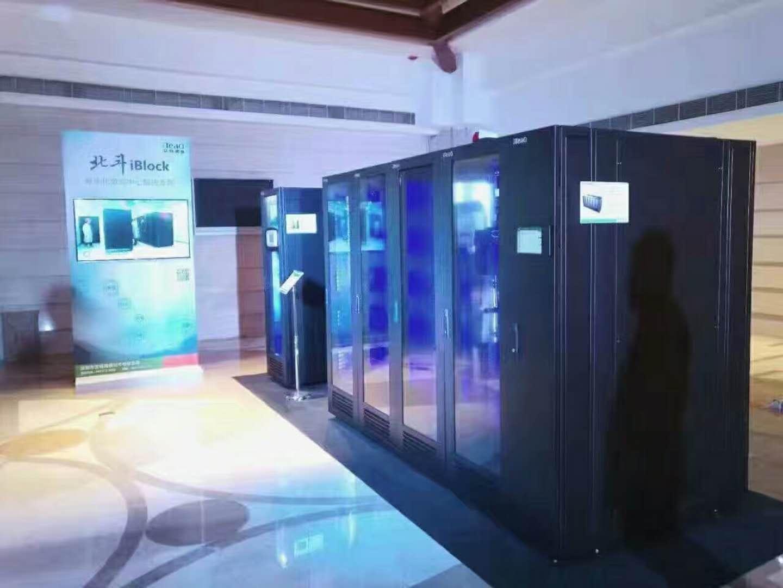 中山市艾特网能技术有限公司_才通国际人才网_www.f8892.com