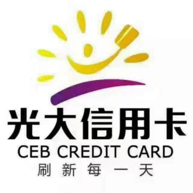 中国光大银行股份有限公司中山分行._才通国际人才网_job001.cn