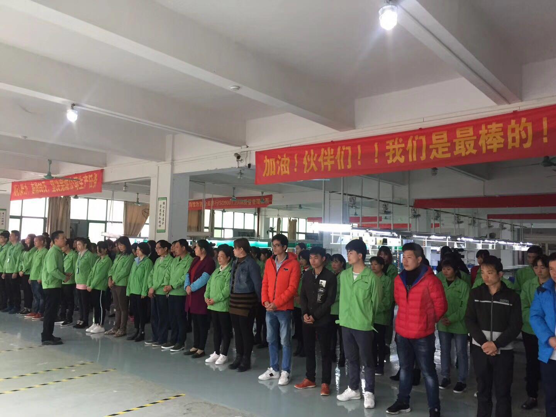 中山市福瑞康電子有限公司 _才通國際人才網_www.kwujz.com
