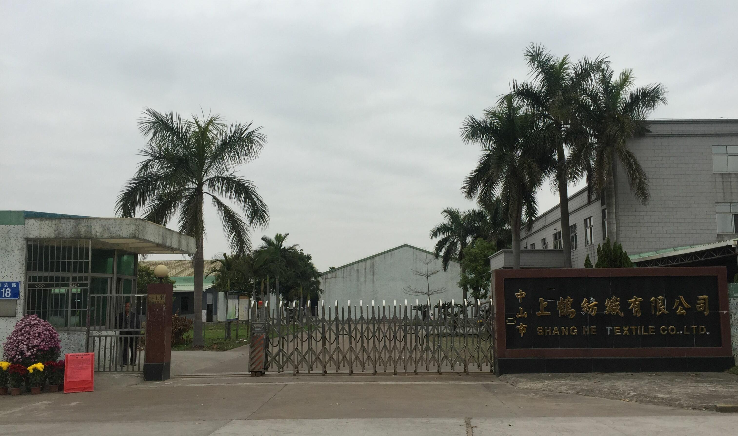 中山上鹤纺织有限公司_才通国际人才网_job001.cn