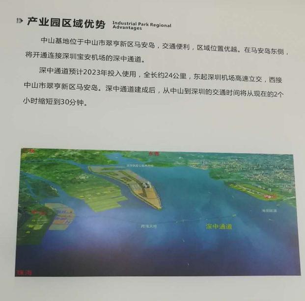 中山华粹智能装备有限公司_才通国际人才网_job001.cn